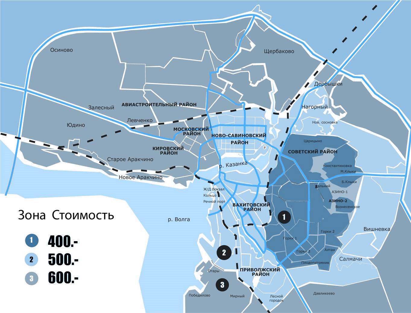 Доставка Флагман Волга